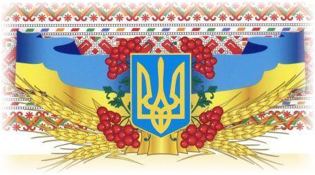 logo_ukr_Skr